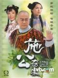 CHH1030 : ซีรี่ย์จีน ซือกงหนุ่มอภินิหารหมอนเทพ ภาค 1 A Pillow Case of Mystery (พากย์ไทย) DVD 10 แผ่น