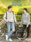 CHH1035 : ซีรี่ย์จีน River Flows To You สายธารรักของสองเรา (ซับไทย) DVD 8 แผ่น