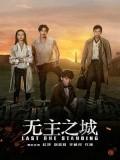 CHH1037 : ซีรี่ย์จีน Last One Standing (2019) (ซับไทย) DVD 5 แผ่น