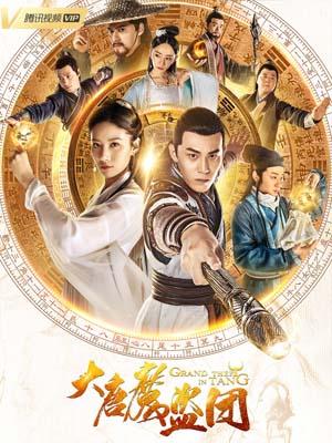 CHH1043 : ซีรี่ย์จีน Grand Theft in Tang (2019) (ซับไทย) DVD 5 แผ่น