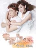 CHH1054 : ซีรี่ย์จีน Love is in the Air (2018) (ซับไทย) DVD 4 แผ่น