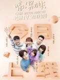 CHH1055 : ซีรี่ย์จีน I Got You (2019) (ซับไทย) DVD 5 แผ่น