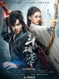CHH1069 : ซีรี่ย์จีน Fights Break Sphere (ซับไทย) DVD 7 แผ่น