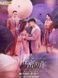 CHH1072 : ซีรี่ย์จีน No Secrets เพราะความลับไม่มีในโลก (2019) (ซับไทย) DVD 5 แผ่น