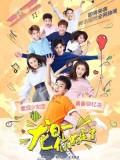 CHH1079 : ซีรี่ย์จีน Dragon Day, You're Dead นายตัวร้าย ตายซะเถอะ 1 (ซับไทย) DVD 4 แผ่น