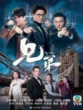 CHH1088 : ซีรี่ย์จีน ดุ ดวล เดือด Fist Fight (พากย์ไทย) DVD 5 แผ่น