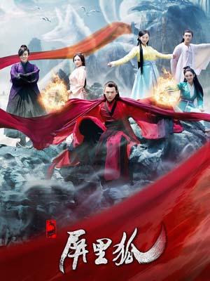 CHH1097 : Fox in the Screen สัญญารักจิ้งจอกในผืนภาพ (พากย์ไทย) DVD 4 แผ่น