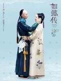 CHH1103 : Ruyi's Royal Love in the Palace หรูอี้จ้วน (ซับไทย) DVD 12 แผ่น