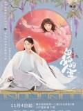 CHH1105 : The Life of White Fox วุ่นรักปีศาจจิ้งจอกขาว (ซับไทย) DVD 4 แผ่น