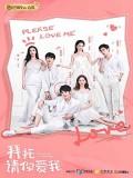 CHH1108 : Please Love Me รักเลยตามเลย (2019) (ซับไทย) DVD 6 แผ่น