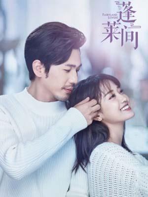CHH1109 : Fairyland Lovers ฝากรักข้ามเวลา (2020) (ซับไทย) DVD 5 แผ่น
