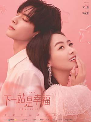 CHH1114 : Find Yourself รักแรกของสาวใหญ่ (2020) (ซับไทย) DVD 7 แผ่น