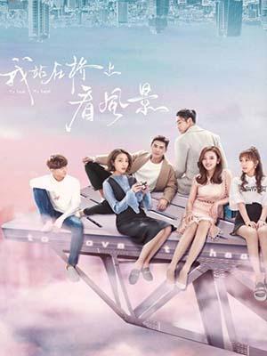CHH1117 : To Love, To Heal ไขหัวใจสาวเคนโด้ (2018) (ซับไทย) DVD 7 แผ่น
