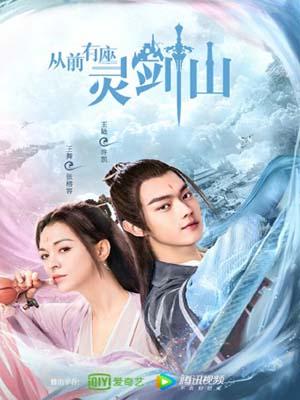 CHH1118 : Once Upon A Time In Lingjian Mountain (ซับไทย) DVD 6 แผ่น