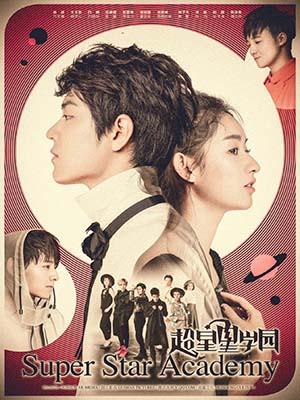 CHH1124 : Super Star Academy อิทธิฤทธิ์คนอัจฉริยะ (ซับไทย) DVD 4 แผ่น