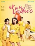 CHH1134 : ซีรี่ย์จีน Iron Ladies หญิงเหล็กขอลุยรัก (ซับไทย) DVD 3 แผ่น