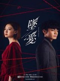CHH1140 : ซีรี่ย์จีน Moonlight Romance ตกหลุมรักจันทรา (2020) (ซับไทย) DVD 5 แผ่น