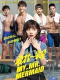 CHH1143 : ซีรี่ย์จีน My Mr. Mermaid พุ่งด้วยใจไปสู่ฝัน (พากย์ไทย) DVD 6 แผ่น