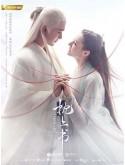 CHH1144 : ซีรี่ย์จีน สามชาติสามภพ ลิขิตเหนือเขนย Eternal Love of Dream (2020) (พากย์ไทย) DVD 8 แผ่น