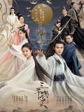 CHH1154 : ซีรี่ส์จีน Love of Thousand Years ลิขิตรัก 3000 ปี (ซับไทย) DVD 5 แผ่น
