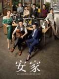 CHH1166 : ซีรี่ส์จีน I Will Find You A Better Home ยอดนักขายมือทอง (ซับไทย) DVD 8 แผ่น