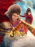 CHH1172 : Great God Monkey มหาเทพวานร (2020) (ซับไทย) DVD 2 แผ่น