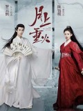 CHH1174 : And The Winner is Love ไฟผลาญจันทร์ (ซับไทย) DVD 8 แผ่น