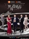 CHH1182 : ซีรี่ส์จีน Nice To Meet You (2019) (ซับไทย) DVD 6 แผ่น