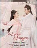 CHH1185 : The Legend of Jinyan ตำนานเพลงรักสี่ฤดู (2020) (ซับไทย) DVD 6 แผ่น