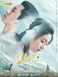 CHH1188 : Love in Between หนึ่งห้วงคะนึงหา (ซับไทย) DVD 7 แผ่น