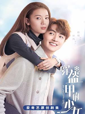 CHH1221 : My Unicorn Girl วุ่นรักสาวน้อยนักฮอกกี้ (2020) (ซับไทย) DVD 4 แผ่น