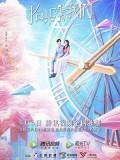 CHH1225 : Way Back Into Love คุณบอสเพื่อนรัก (2020) (ซับไทย) DVD 5 แผ่น