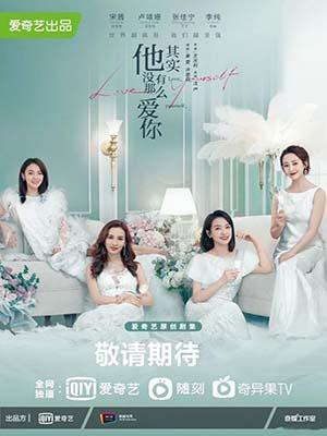 CHH1231 : Love Yourself รักเกิดเซี่ยงไฮ้ (ซับไทย) DVD 6 แผ่น