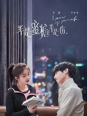 CHH1253 : Love is Sweet (ซับไทย) DVD 6 แผ่น