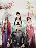 CHH1260 : General and I ศึกรักพิชิตบัลลังก์ (พากย์ไทย) DVD 10 แผ่น