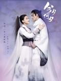 CHH1269 : Twisted Fate of Love ภพรักภพพราก (ซับไทย) DVD 7 แผ่น