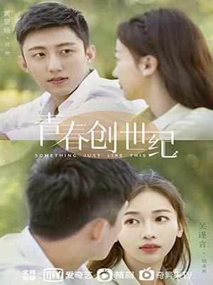 CHH1277 : Something Just Like This วัยรักนักฝัน (2020) (ซับไทย) DVD 8 แผ่น