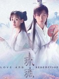 CHH1284 : Love and Redemption ปลดผนึกหัวใจ (2020) (พากย์ไทย) DVD 10 แผ่น