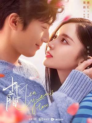 CHH1298 : Ten Years Late สิบปีไม่สายที่จะรักกัน (2019) (พากย์ไทย) DVD 5 แผ่น