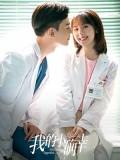 CHH1302 : My Little Happiness สุขเล็ก ๆ ที่เรียกว่าเธอ (ซับไทย) DVD 5 แผ่น