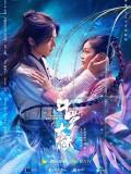 CHH1306 : Douluo Continent ตำนานจอมยุทธ์ภูตถังซาน (2021) (ซับไทย) DVD 7 แผ่น