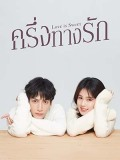 CHH1314 : Love Is Sweet ครึ่งทางรัก (2020) (พากย์ไทย) DVD 6 แผ่น