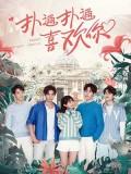 CHH1315 : Make My Heart Smile ยิ้มให้รัก จากหัวใจ (2021) (ซับไทย) DVD 4 แผ่น