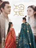 CHH1316 : The Blessed Girl หลิงหลง สาวน้อยพลังเซียน (2021) (ซับไทย) DVD 7 แผ่น