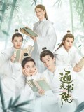 CHH1319 : Celestial Authority Academy ปิ๊งรักบัณฑิตหน้าหวาน (ซับไทย) DVD 4 แผ่น