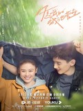 CHH1331 : You Are My Hero คุณคือป้อมปราการของฉัน (ซับไทย) DVD 7 แผ่น