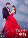 CHH1341 : Love Scenery ฉากรักวัยฝัน (ซับไทย) DVD 5 แผ่น