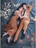 CHH1343 : Sunshine of My Life รักกันเมื่อวันฟ้าใส (ซับไทย) DVD 8 แผ่น