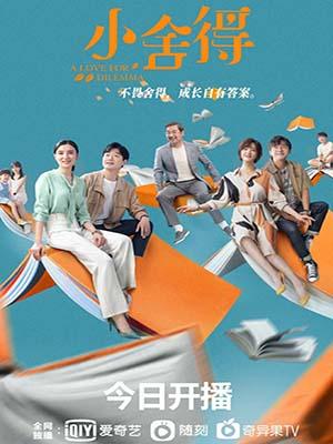 CHH1345 : A Love for Dilemma เส้นทางชีวิต (ซับไทย) DVD 7 แผ่น