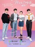 CHH1346 : Please Classmate ฝากหน่อยนะคะ (2021) (ซับไทย) DVD 4 แผ่น